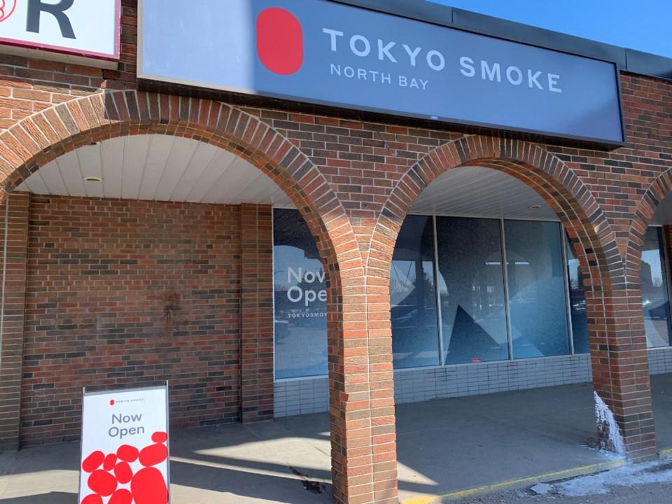 2020037 tokyo smoke north bay turl