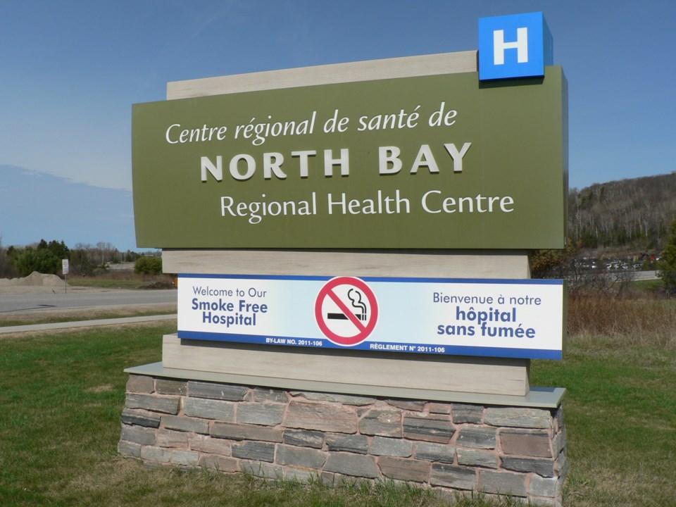 2015 10 2 Hospital North Bay sign 3 turl