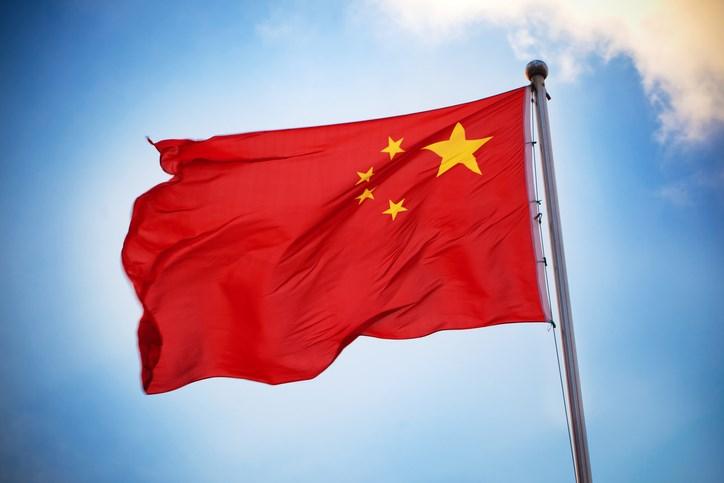 China-flag-Nikada-Eplus-Getty