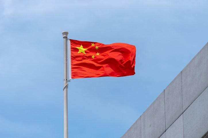 China-Flag-creditRichardSharrocksGettyImages