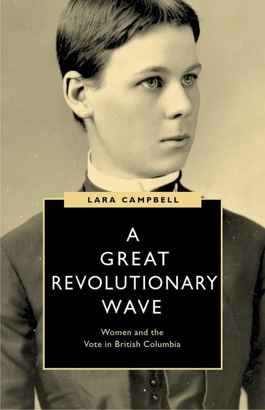 Revolutionary Wave vertical