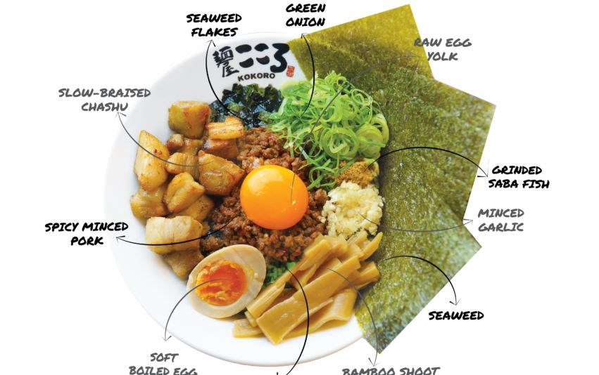 A dish from Kokoro Tokyo Mazesoba, which according to its website, makes ramen without the soup and comes in a variety of flavour styles, from spicy to curry to vegan and beyond.