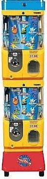 gacha2-pro-vending-machine