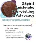 PWYC June 2SIQ & BIPOC-LGBTQ+ Workshop (1)