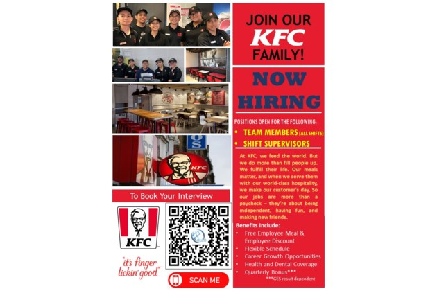 Now Hiring Poster