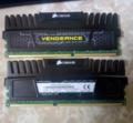 corsair-vengeance-2-8g-DDR3-RAM