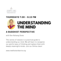 Understanding the mind square