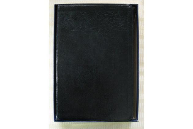 Riverside Study Bible (03)