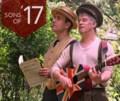 Backyard Theatre 2020 - Sons - FB