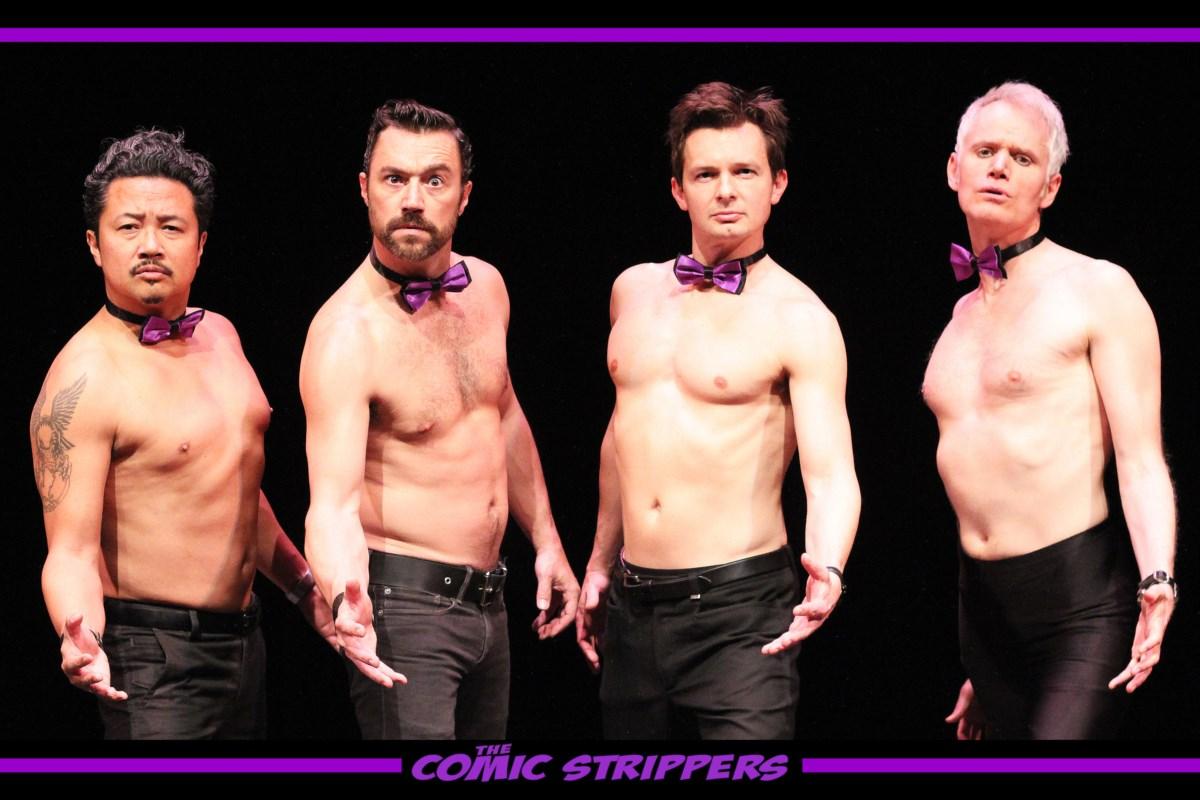 punzone stripper Vinny