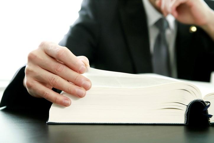 lawyerandbook