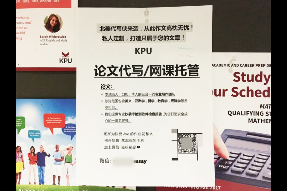 Ads offering essay ghost-writing services have been found written in Chinese on bulletin boards at KPU Richmond since last week. Photo by Daisy Xiong/Richmond News