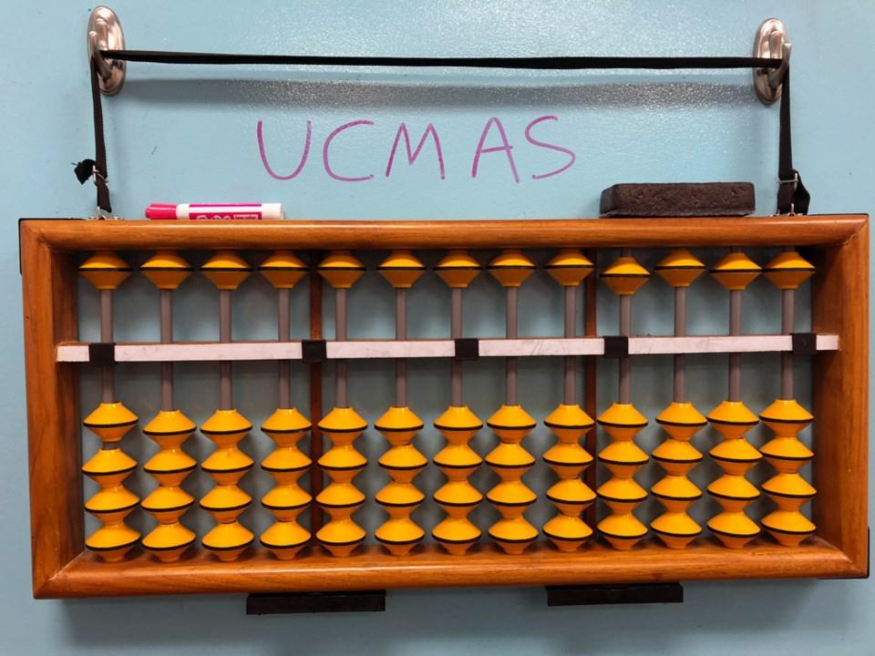 UCMAS Education 2