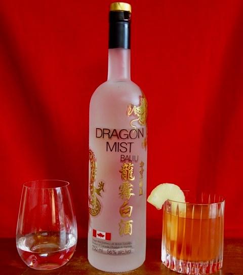 Dragon Mist Baijiu