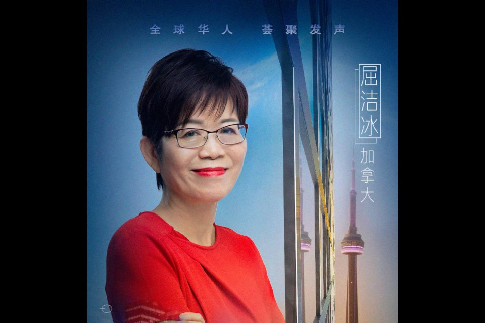 Richmond MLA Teresa Wat delivered a speech about B.C. government's apology to Chinese Canadians for historical discrimination on China Central Television. Photo: CCTV-4