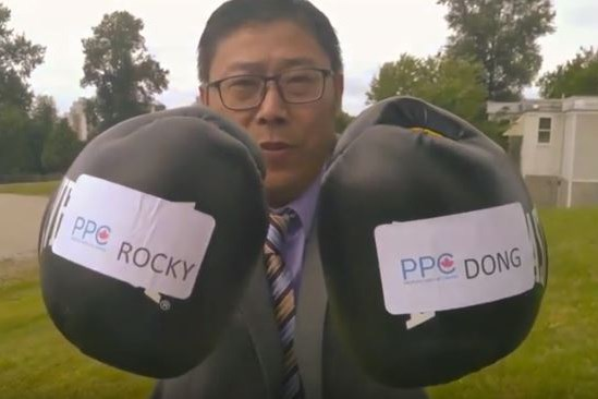 Rocky Dong