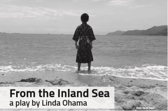From the Inland Sea