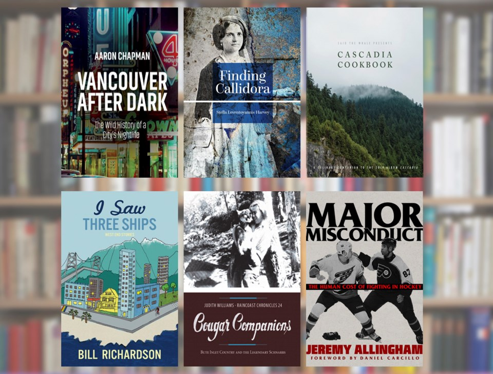 It was another stellar year for B.C. books, and these were Grant Lawrence's favourites.