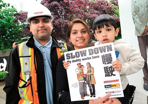 """The Johals, Sandip, Harpinder and little Sauraj, are urging all drivers to slow down in construction sites. They are one of three Richmond families being used as the faces of WorkSafeBC's latest """"Slow Down"""" campaign which is being portrayed in English and Chinese for the first time."""