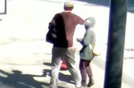 racism covid-19 assault asian woman punched
