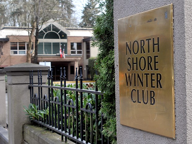 NSWC sign