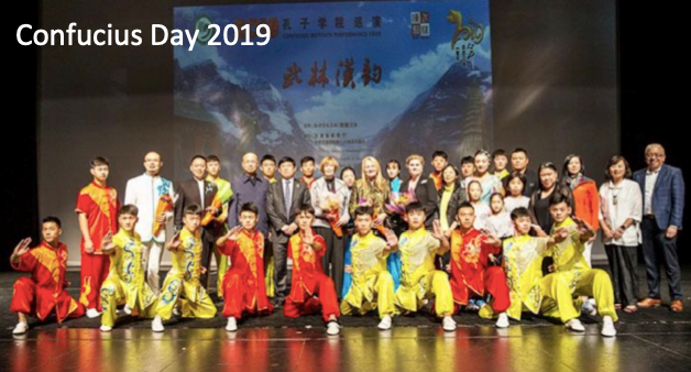 Participants in Confucius Day 2019 participate in a group photo