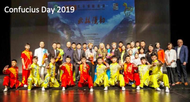 A photo from Confucius Day celebration in 2019.
