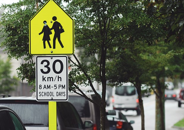 30 km school sign