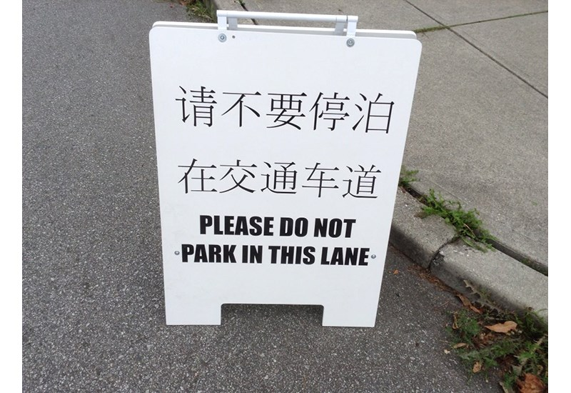 Chinese sign