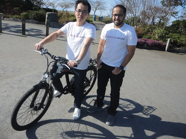 Shocke Bikes