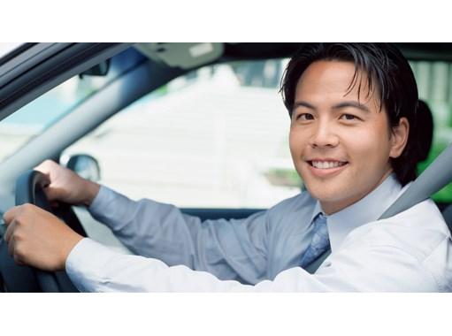 ICBC driver