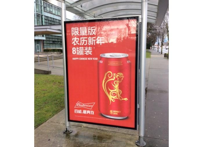 Budweiser bus stop
