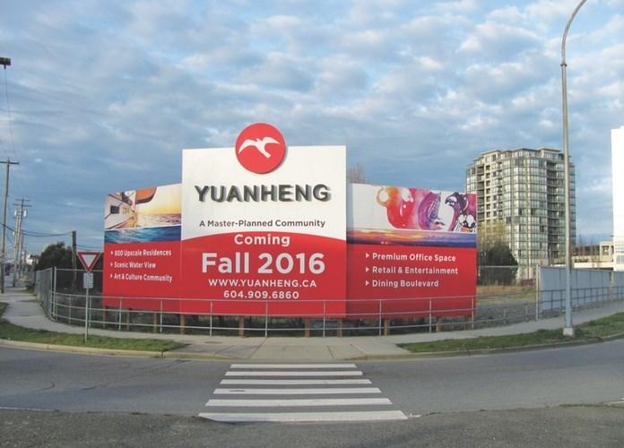 Yuanheng