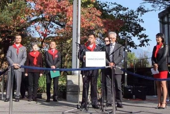 Vancouver City Hall raised China's flag on Sept. 30, 2016, to mark the 67th anniversary of the People's Republic of China. It has raised other national flags before but China's poor human rights track record has drawn ire from some in the Lower Mainland's Chinese community. Also controversial was the wearing of communist red scarves.