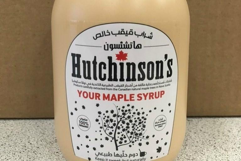 081018-arabic hutchinson maple syrup