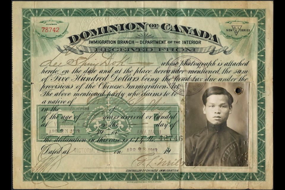 Image 1 - Chinese Immigration Certificate, Library and Archives Canada