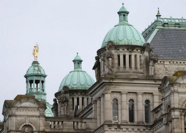 b-c-legislature-pic