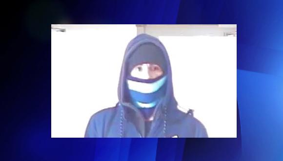Bank robbery suspect Jan 17 2018