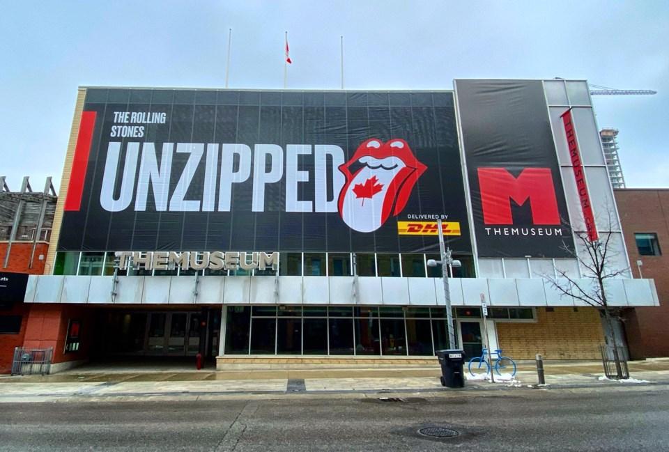 unzipped museum2