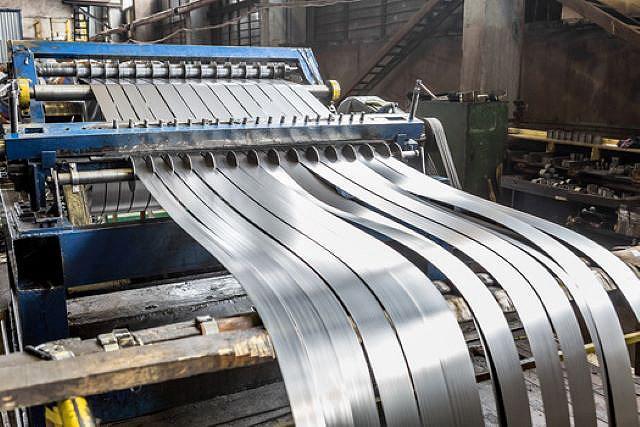 Steel producers