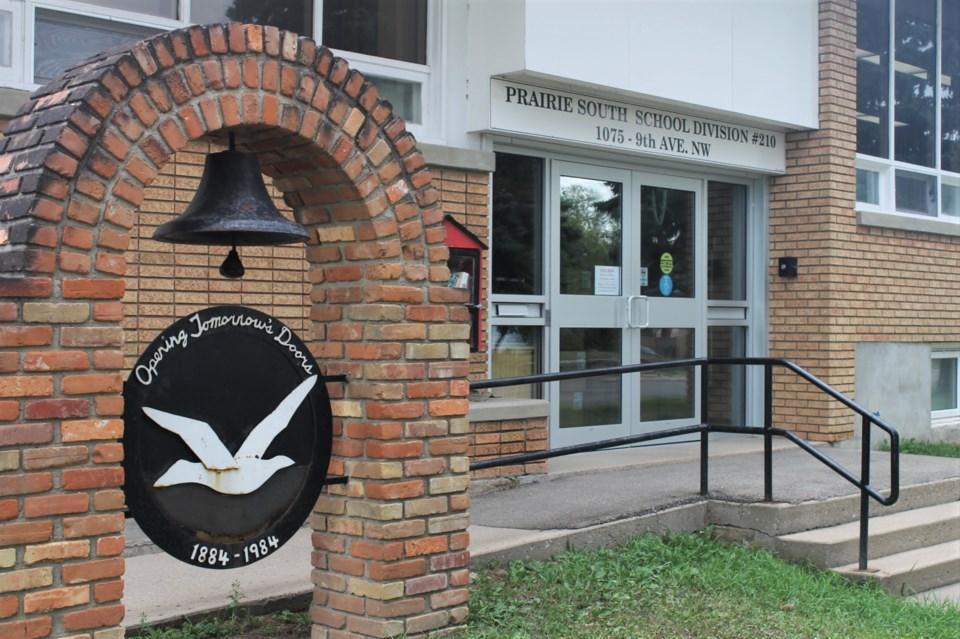 prairie south office3