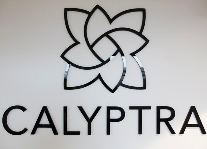 A logo at the entrance of the facility.