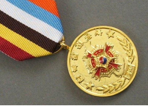 Ambassador for Peace Medal for Korea. Supplied photo