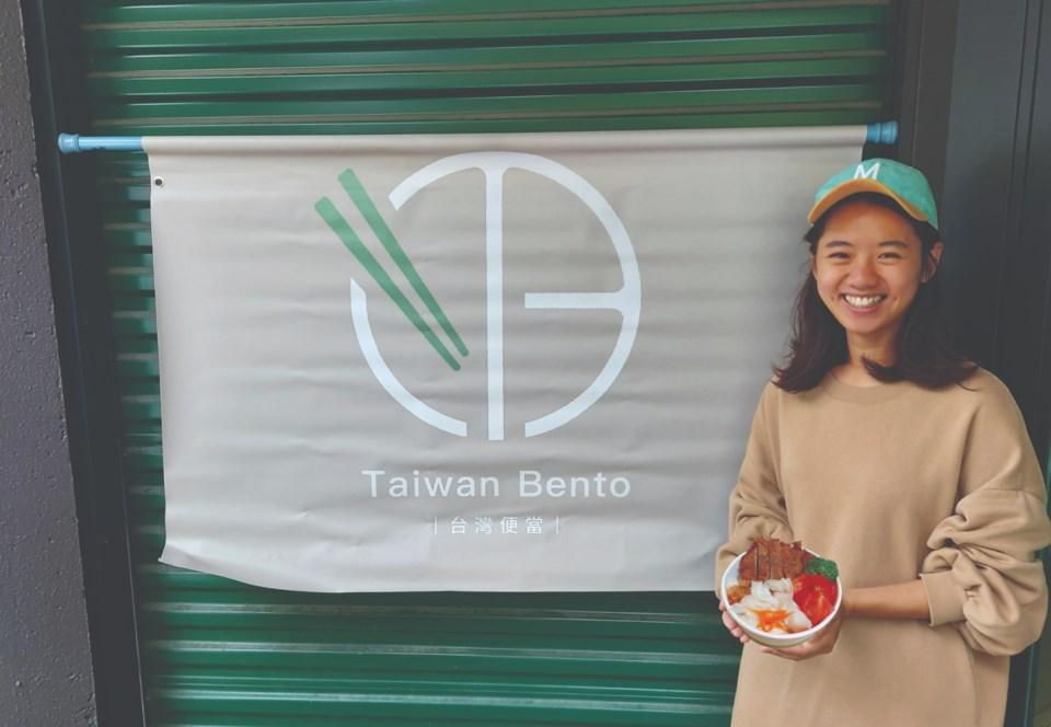 Taiwan Bento