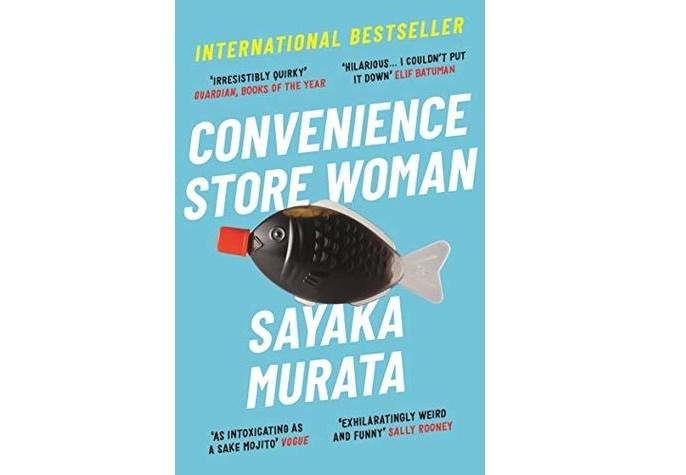 SayakaMurata novel