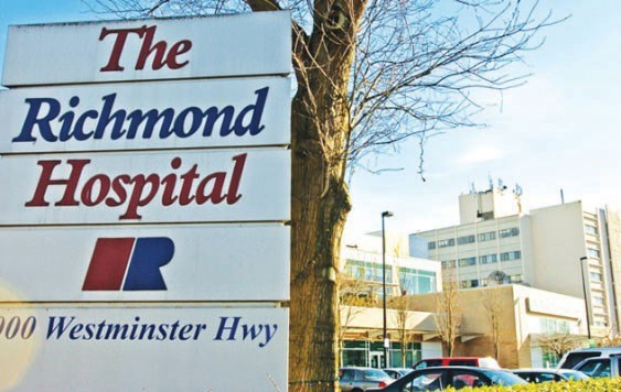 Richmond Hospital