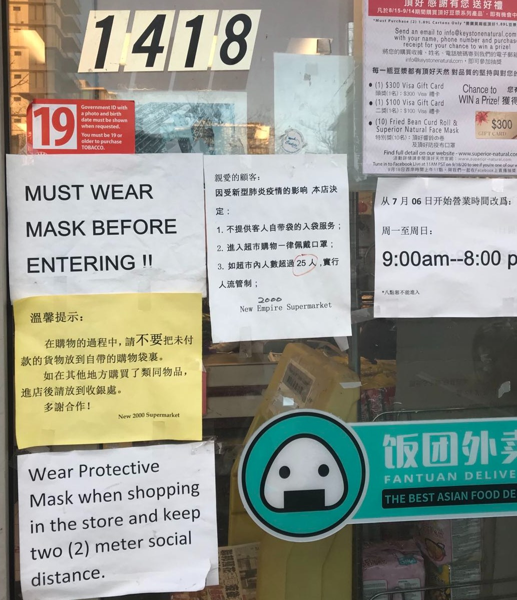 Mask requirement at Richmond stores questionable