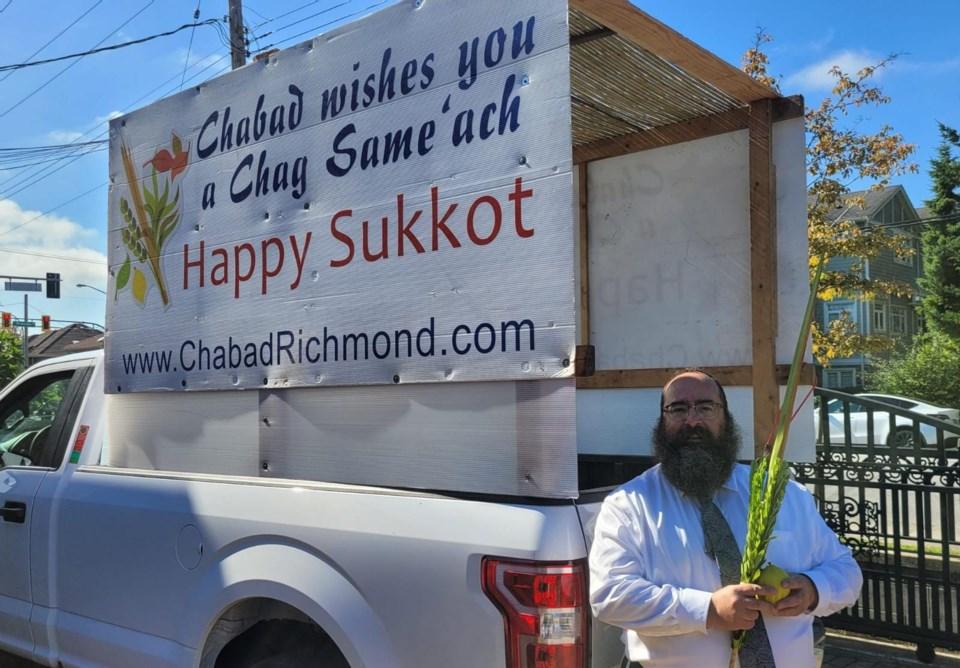 Sukkah-Mobile