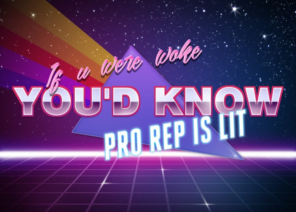 lit meme pro rep