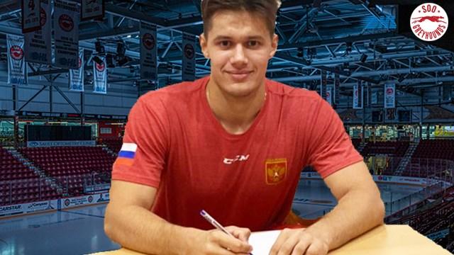 2021-08-10 Kirill Kudryavtsev Signing